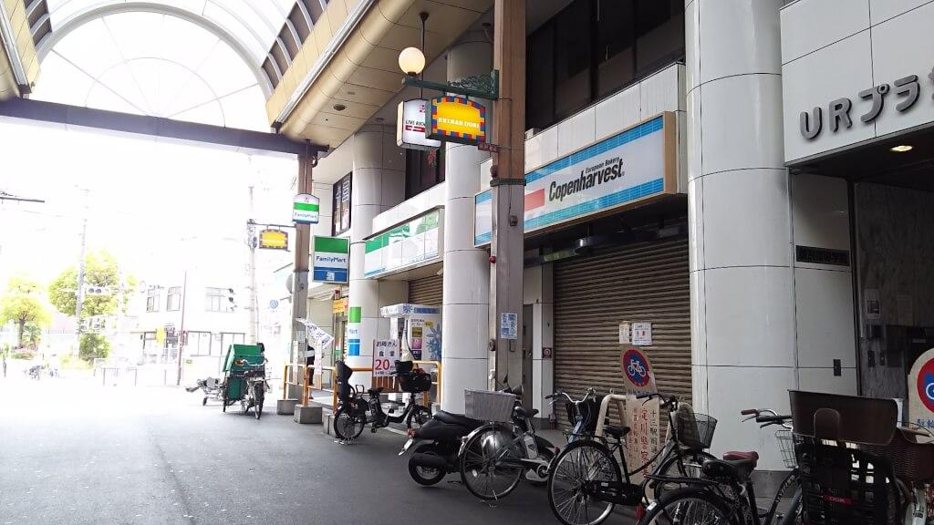 コペンハーベスト 十三店と 淀川通り