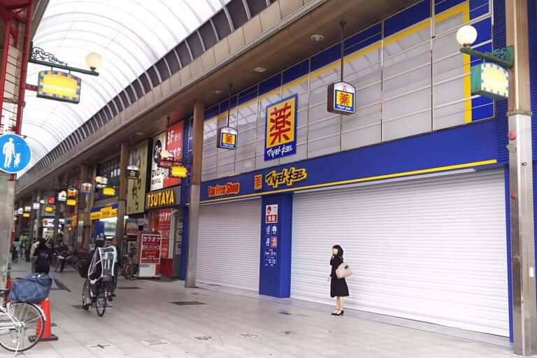 マツモトキヨシ 十三駅東口店 移転先