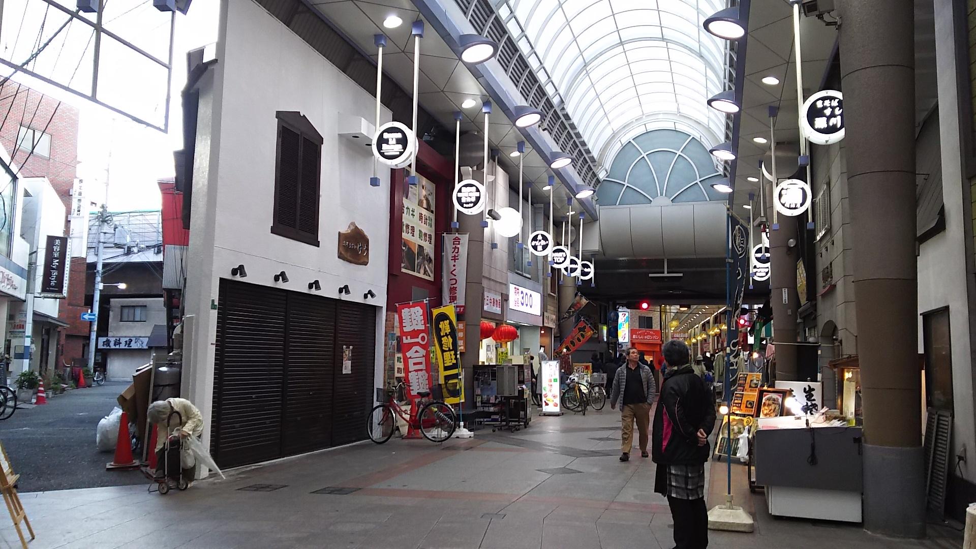 十三本町商店街 西端