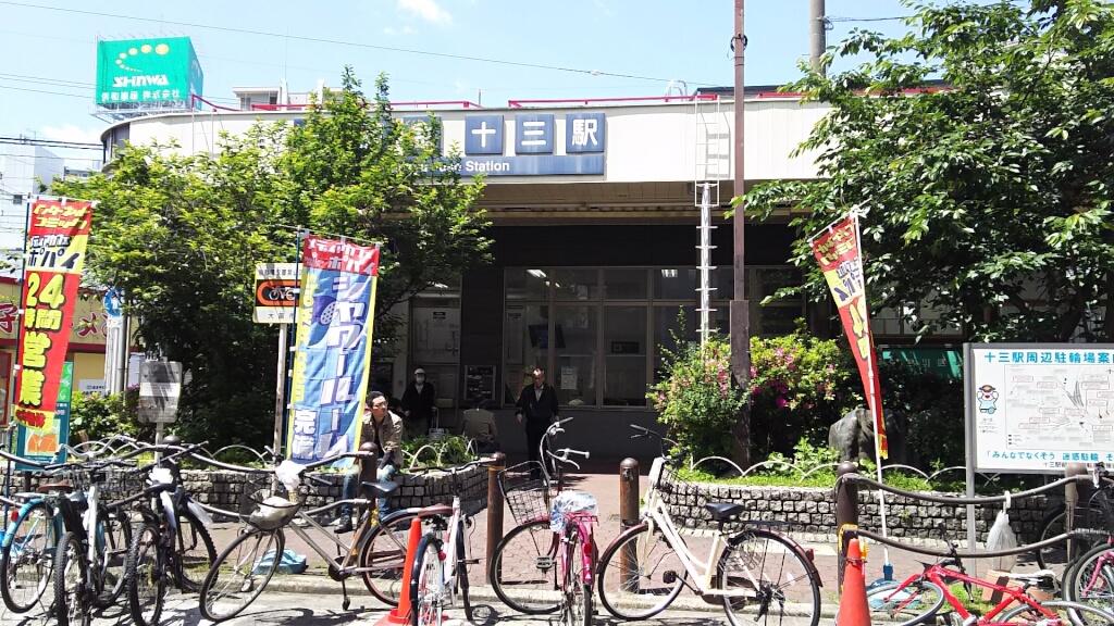 阪急十三駅 東口 外観