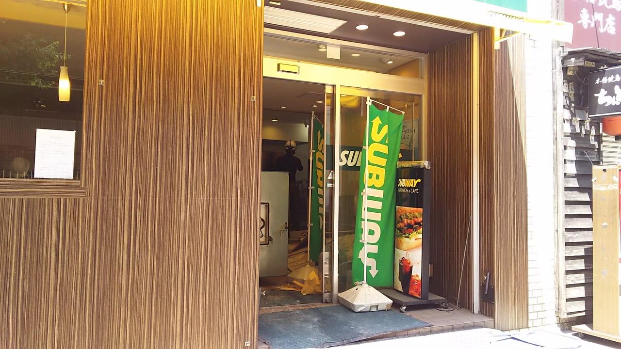 サブウェイ 西中島店 入口