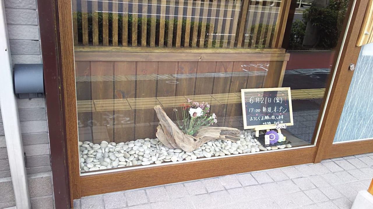 四季旬菜 むら田 店頭のガラス張り 小さな庭のようになっているところ