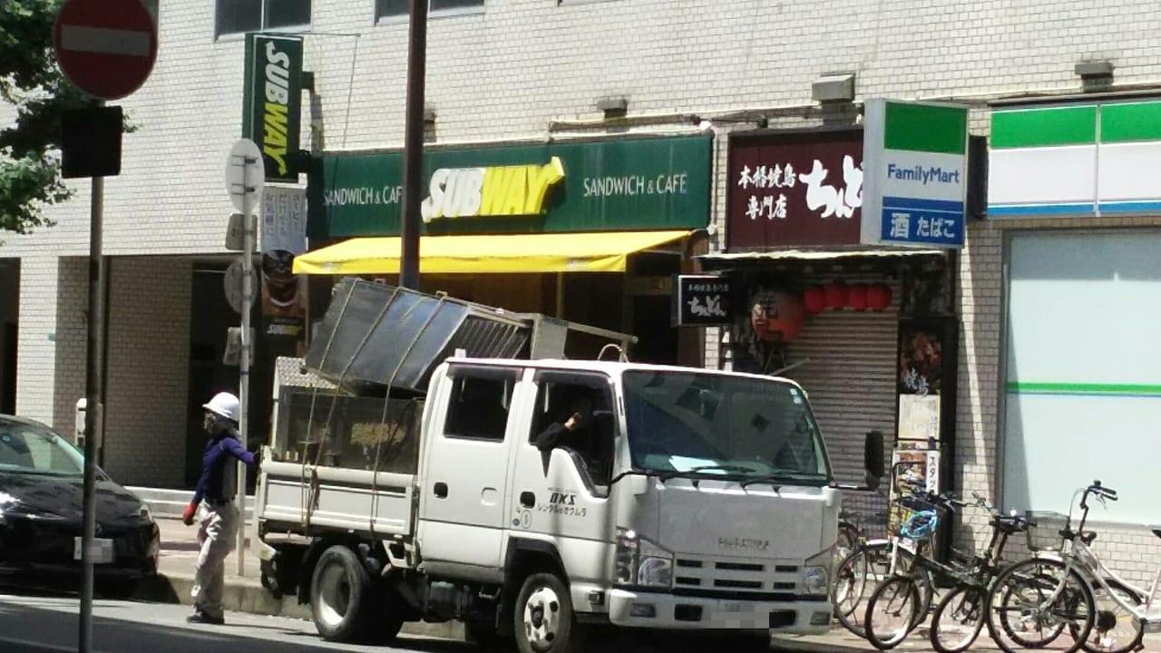サブウェイ 西中島店