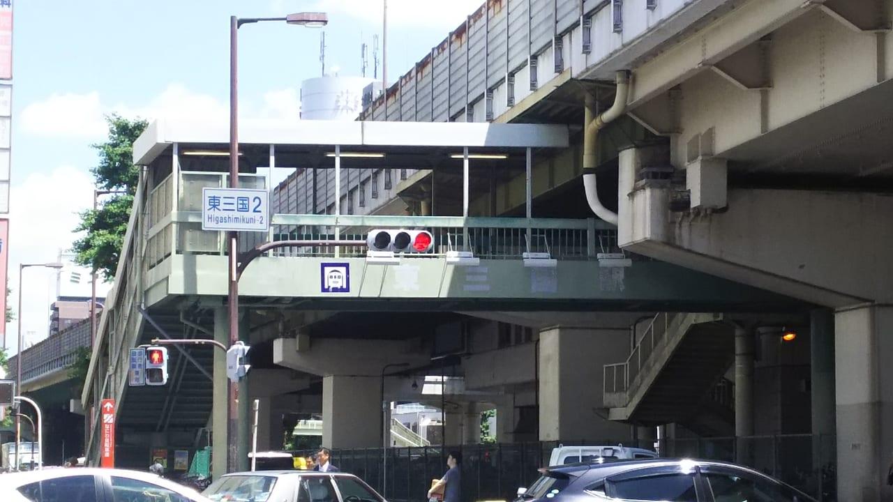 大阪メトロ 御堂筋線 東三国駅 歩道橋