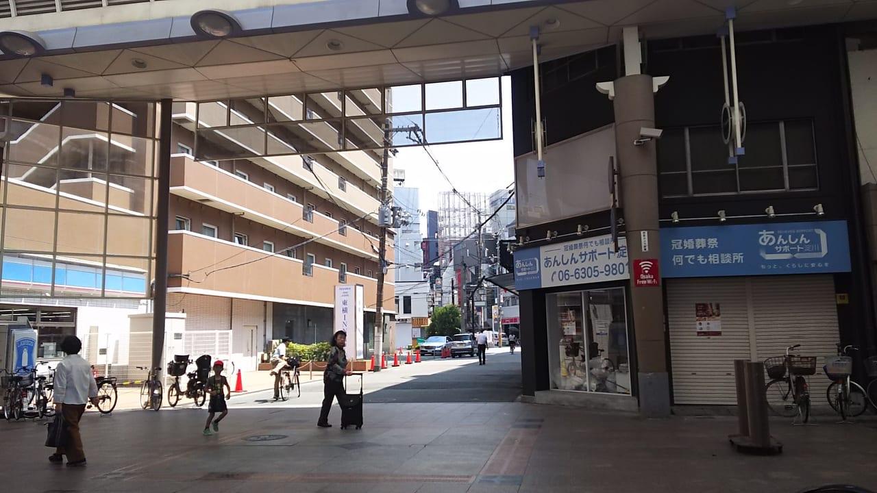 【淀川区】去るお店があれば、来るお店がある! 十三駅西側の十三フレンドリーストリートに新しいお店がOPENしますよー!