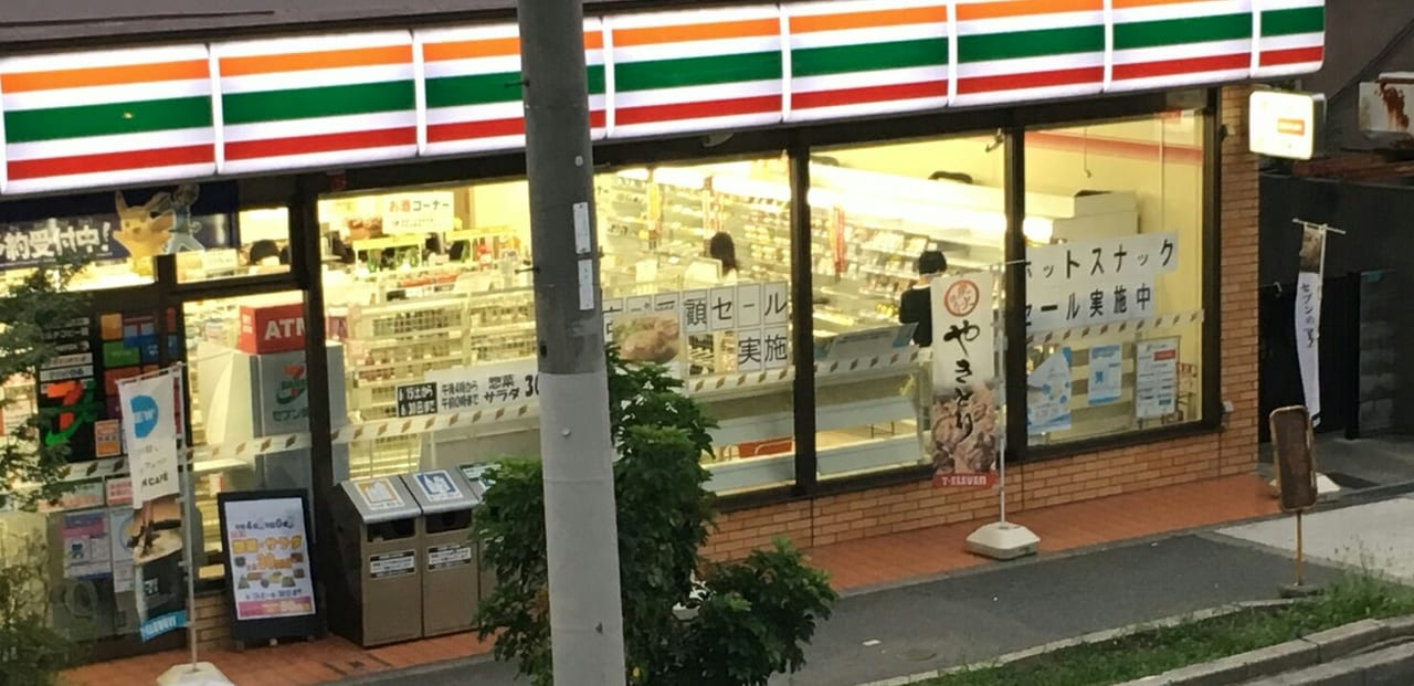 セブンイレブン 神崎川駅前店 西側半分