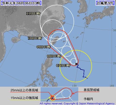 2019年 台風9号 2019年8月6日現在