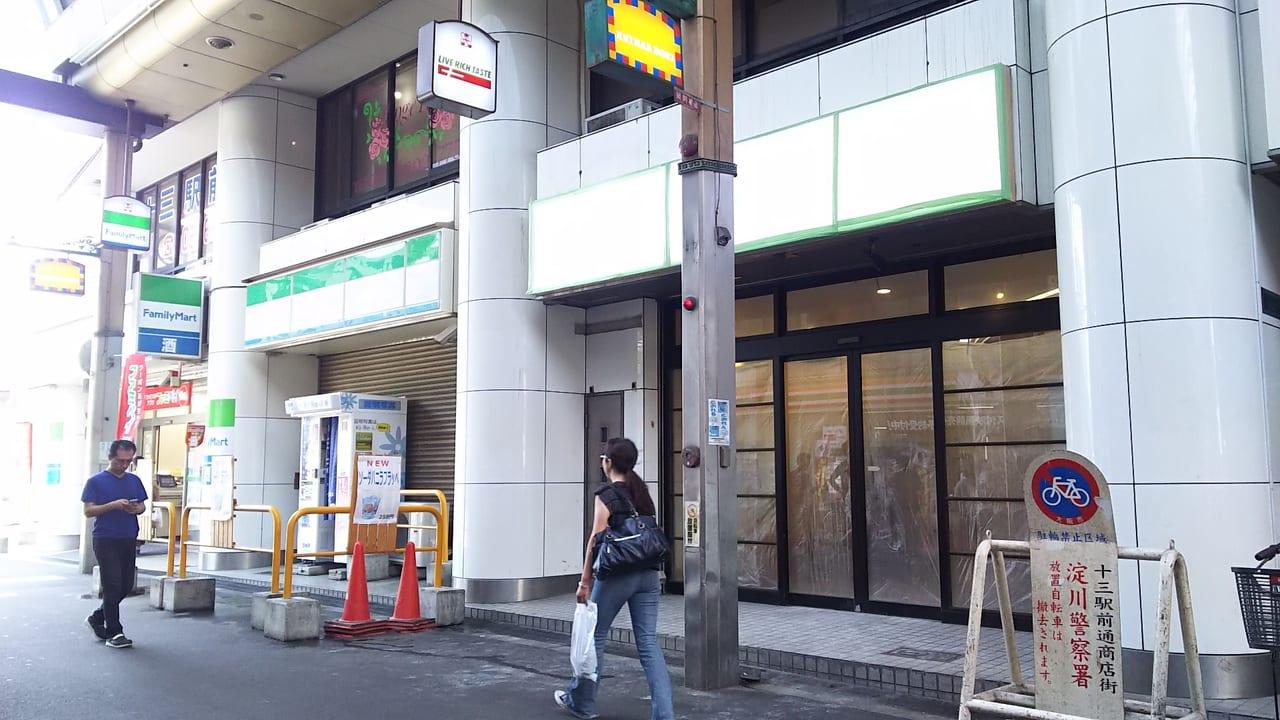 ホリーズカフェ 十三東口店予定地と ファミリーマート 十三東店