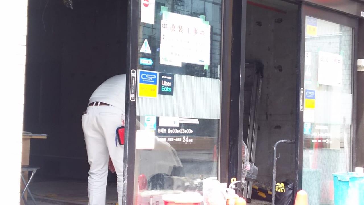 2019年8月6日 吉野家 西中島南方駅前店 店内の工事中の様子