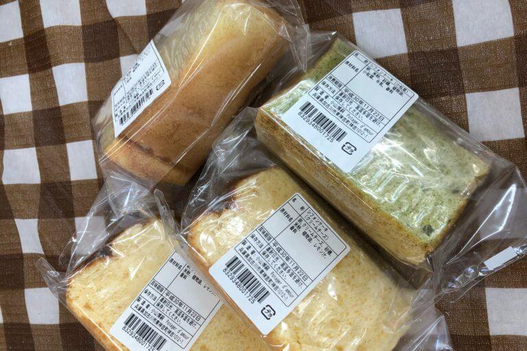 東播磨野菜のスイーツ、ポタジェダムールのシフォンケーキ