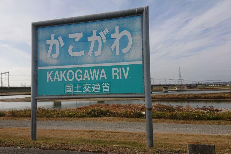 加古川マラソン