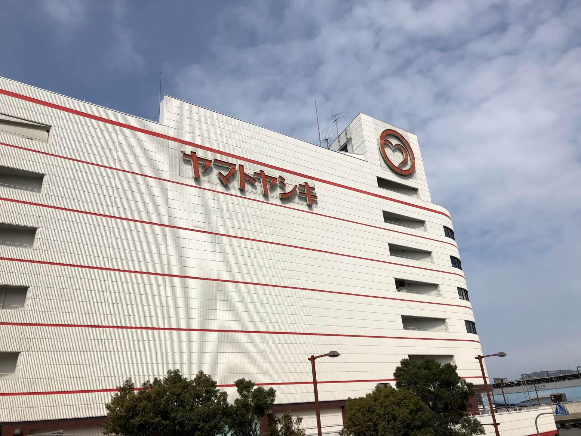 【加古川市】台風10号による休業又は営業時間変更のある店舗