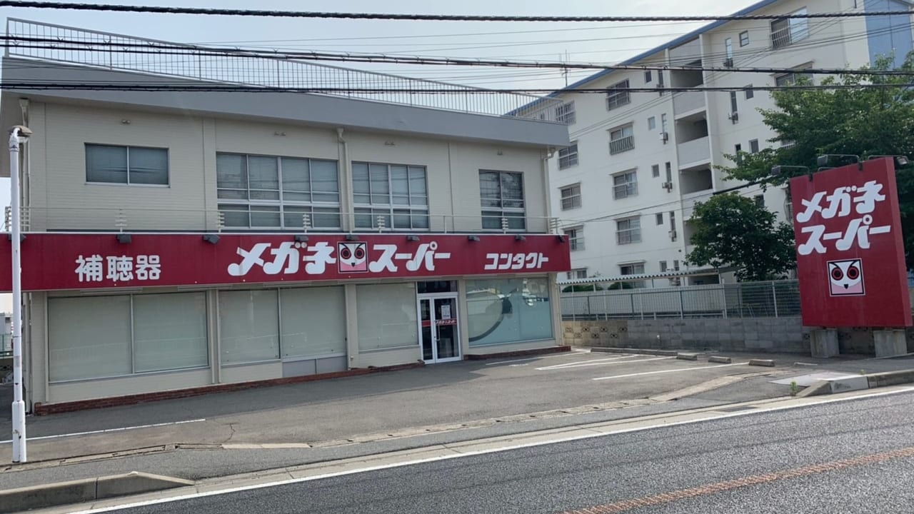 メガネスーパー東加古川店閉店