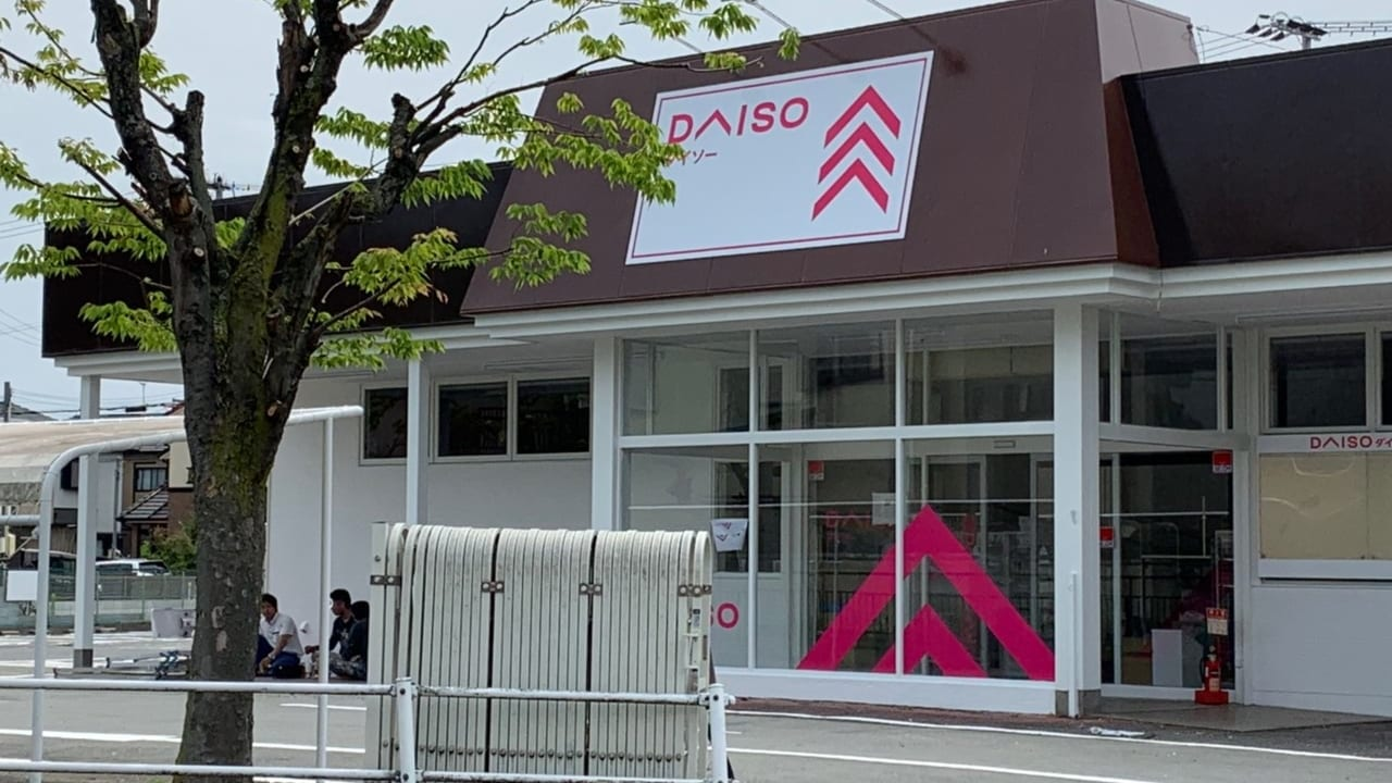 ダイソー加古川平岡店オープン