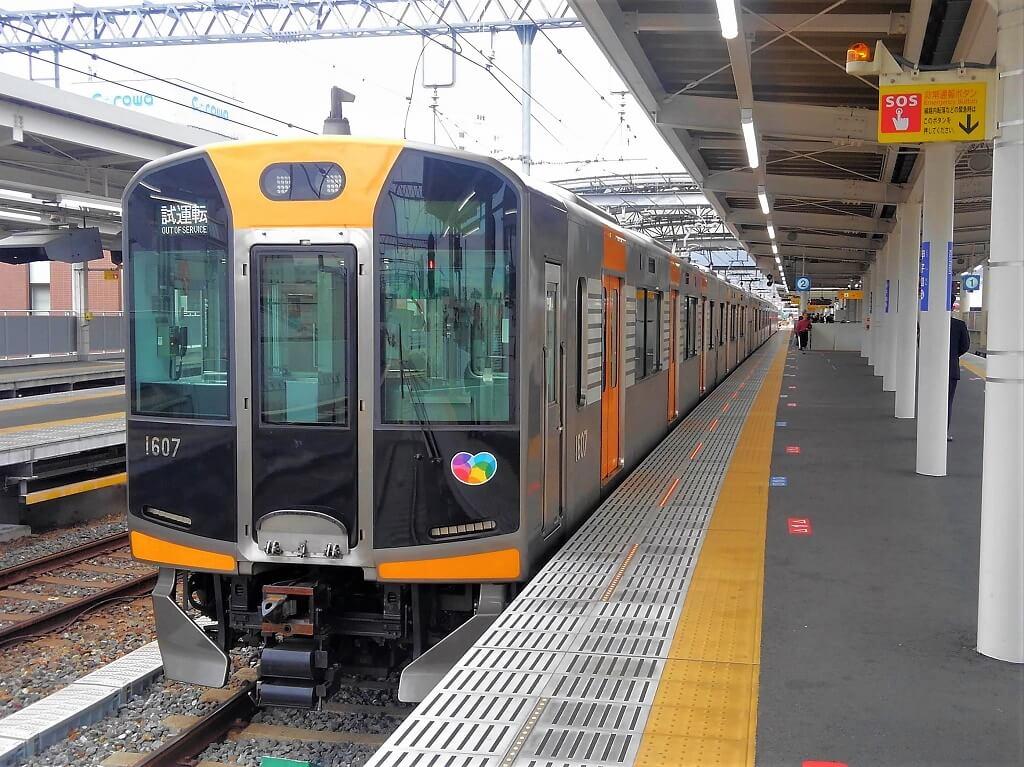 1000系電車
