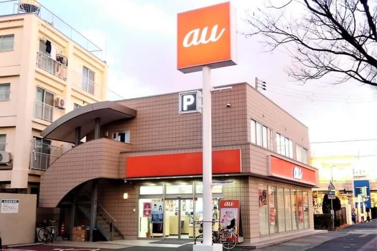 auショップ甲子園南店