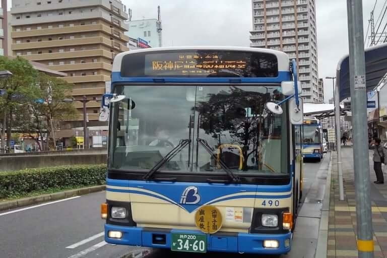 阪神西宮行き最終