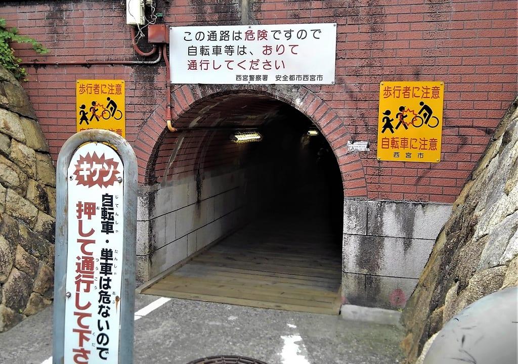 マンボウトンネル