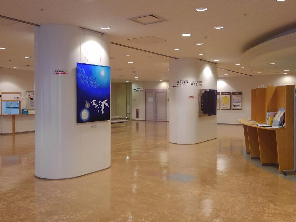 西宮市大学交流センター大講義室