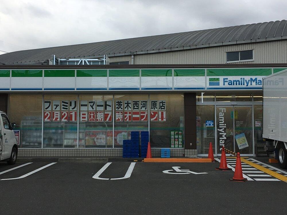 ファミリーマート茨木西河原店