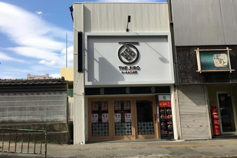 中野屋阪急茨木店