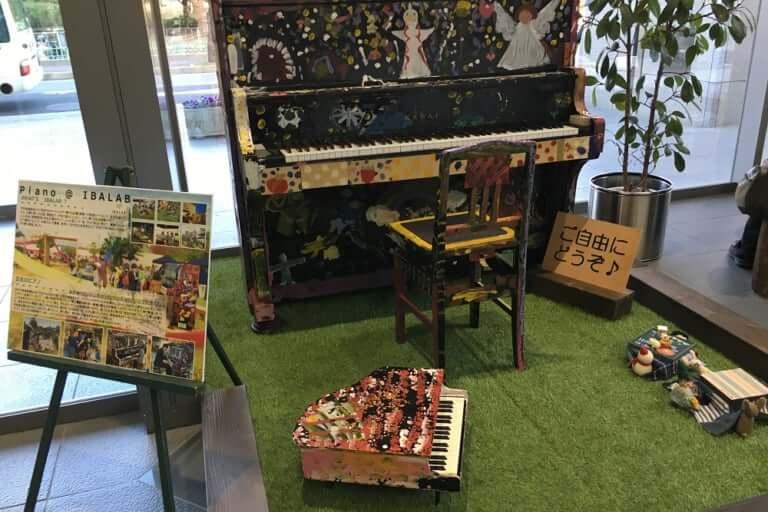 ピアノ@ibalab