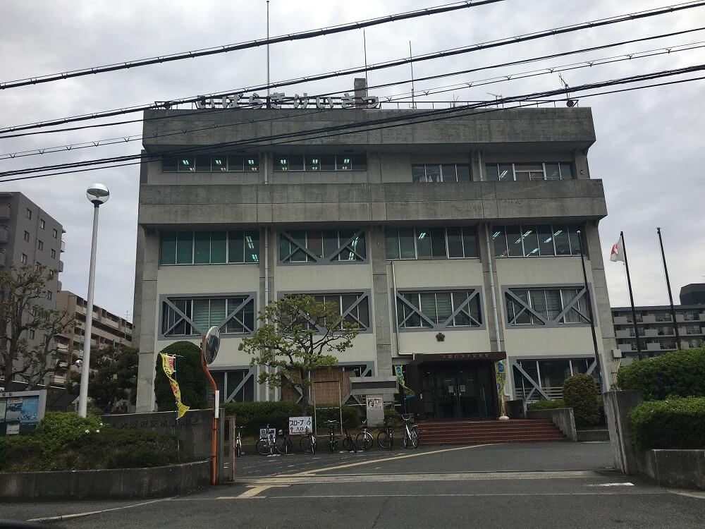 茨木警察署