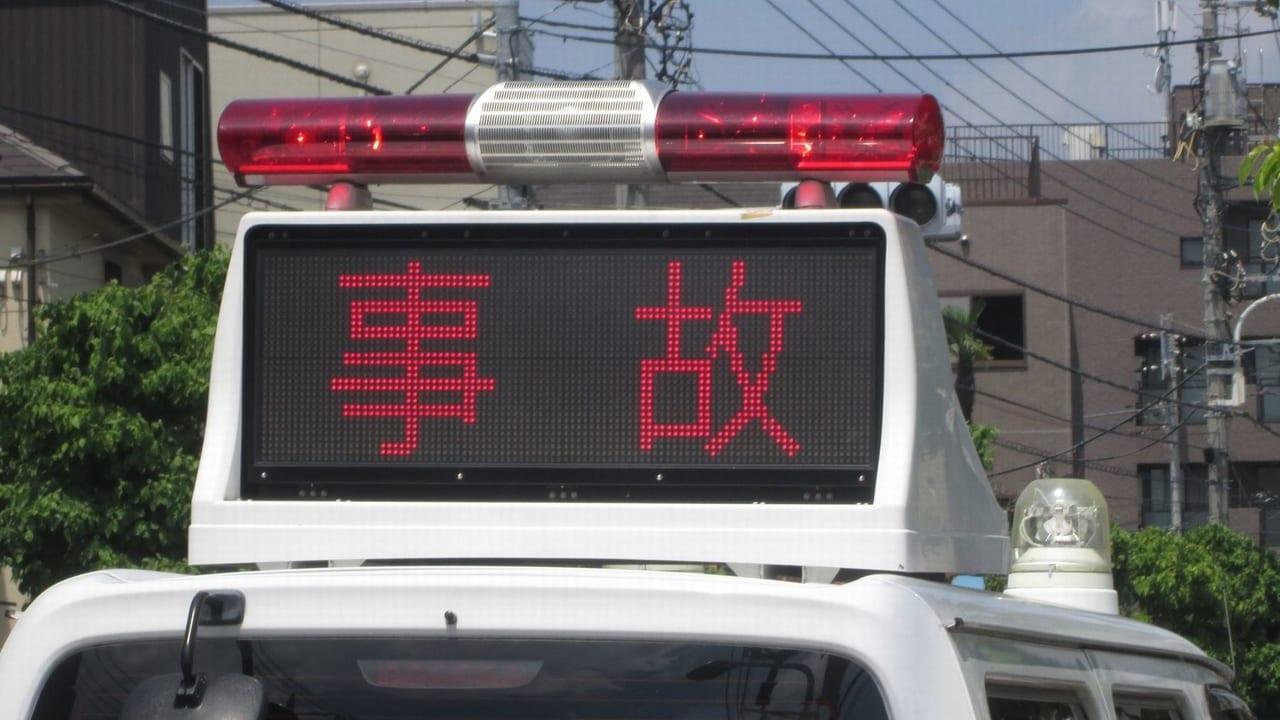 西豊川町事故