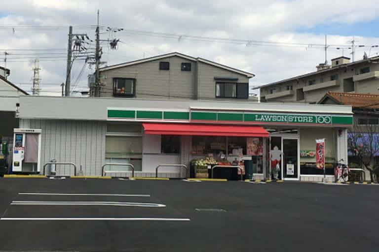 ローソンストア100尼崎浜田町2