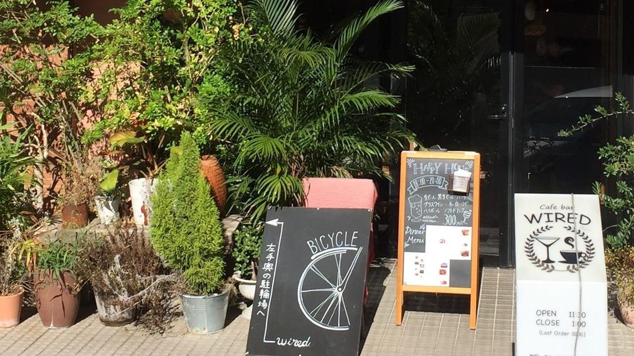 cafe bar wired1の外観1