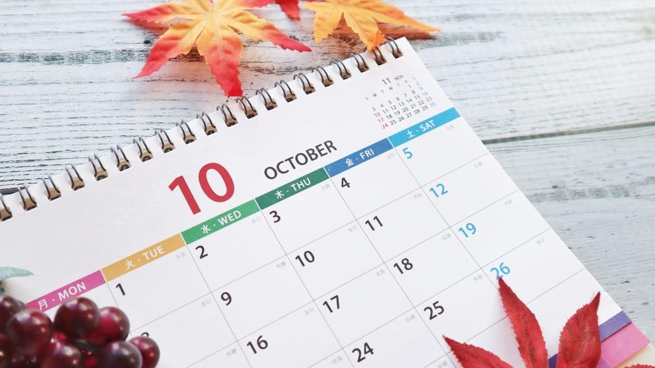 即位の礼 カレンダー イメージ