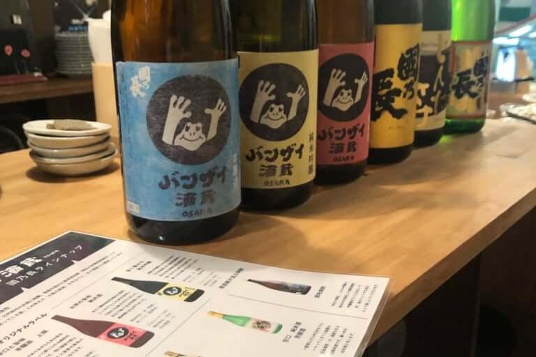 OSAKAバンザイ酒蔵