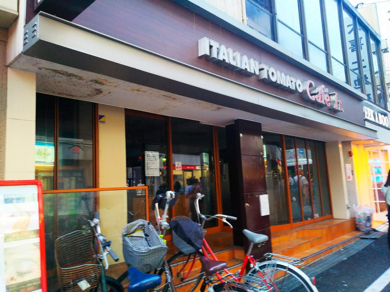 イタリアントマトカフェジュニア閉店