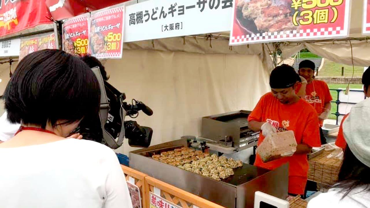「餃子まつり2019」高槻うどんギョーザ出店