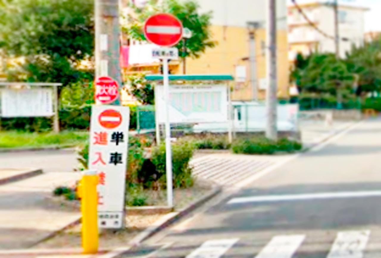 ひき逃げ 墨田 区