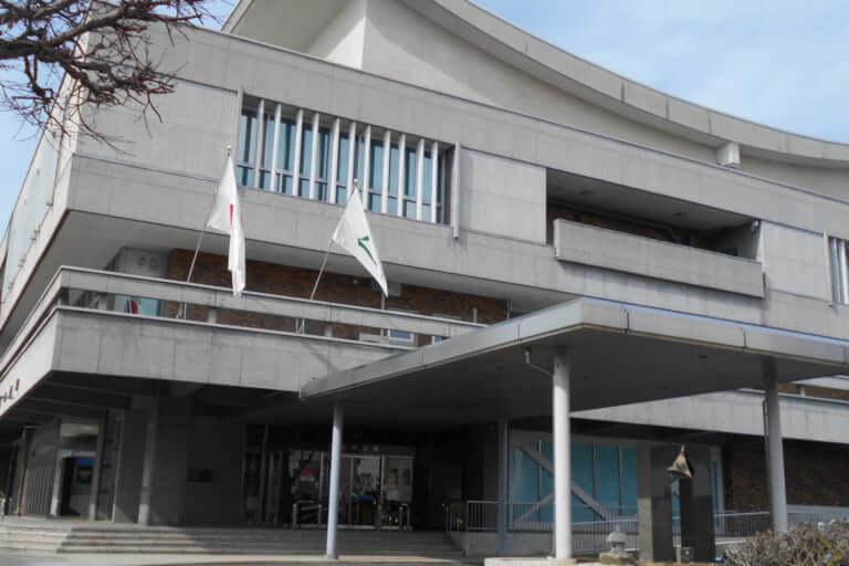 箕面市役所