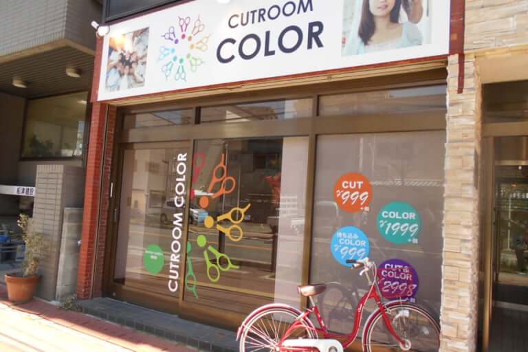 CUTROOMCOLOR