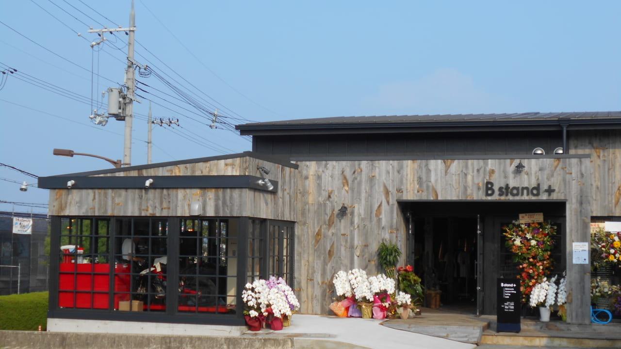 【箕面市】大人の集えるオシャレなお店、「B stand +」がOPENしました!