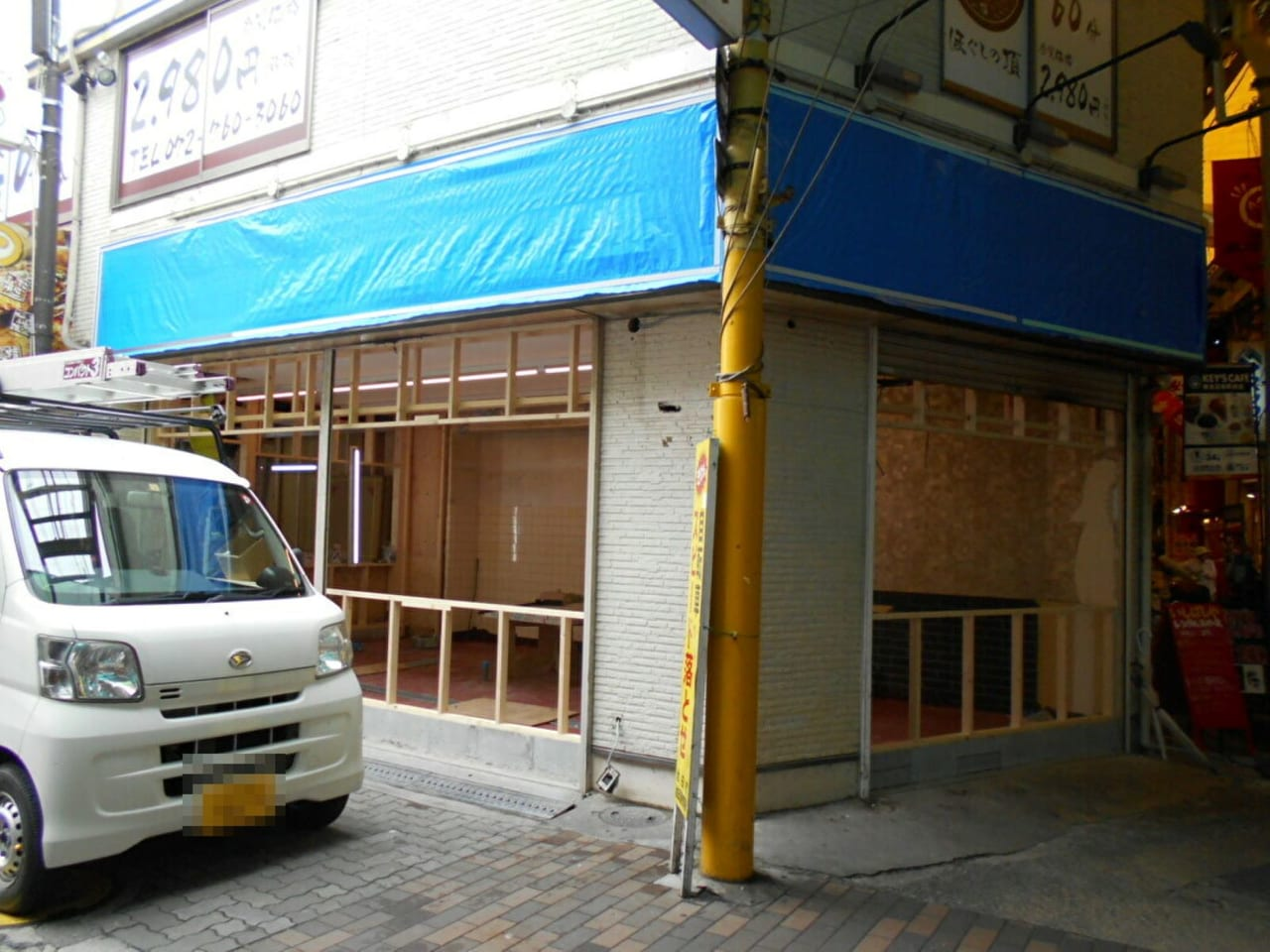 じゃんぼ総本店石橋駅前店