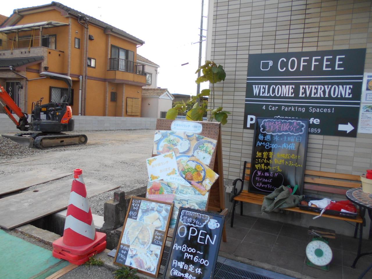 grow cafe