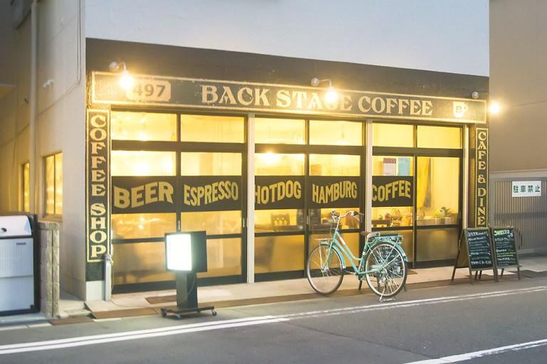 BACK STAGE COFFEE cafe bar 豊新