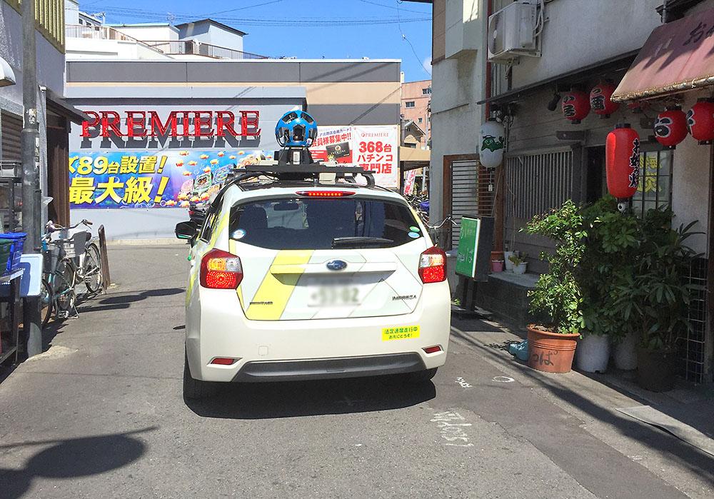 googleストリートビュー 淡路駅