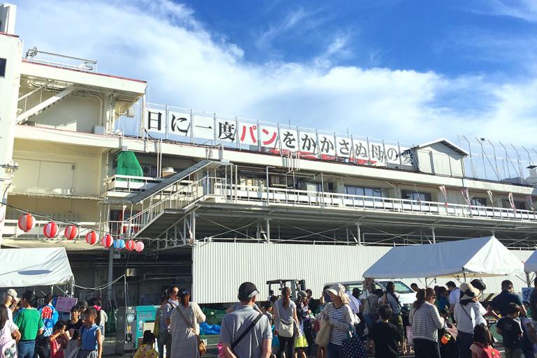 神戸屋 夏祭り パン 縁日