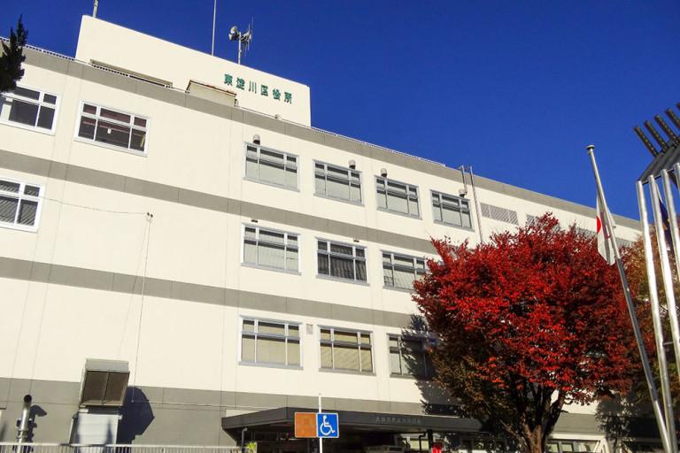 東淀川区役所