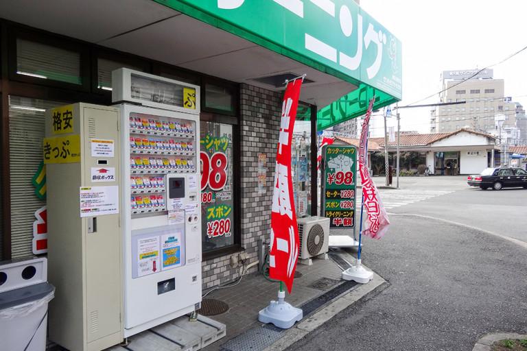 格安きっぷ東淀川駅