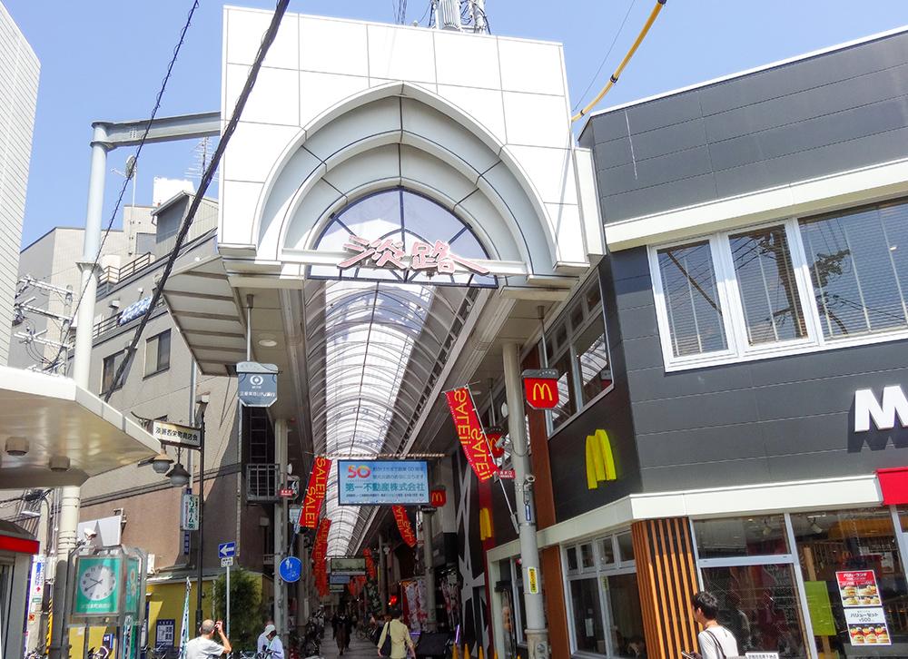 淡路本町商店街