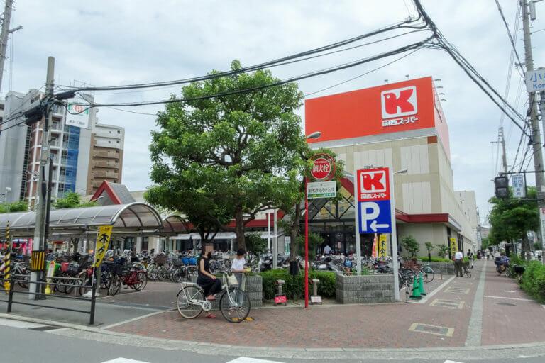 関西スーパー