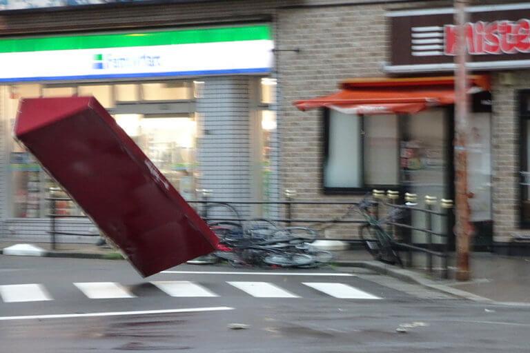 台風21号