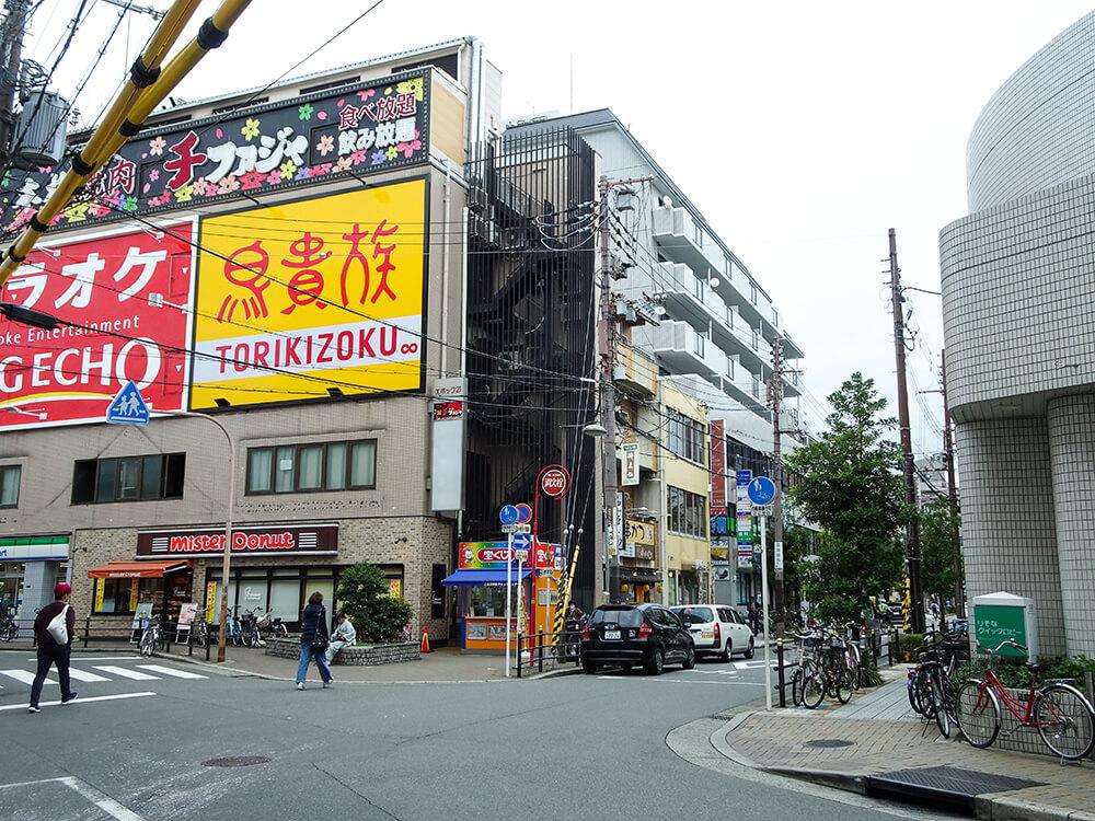 上新庄シセイビル