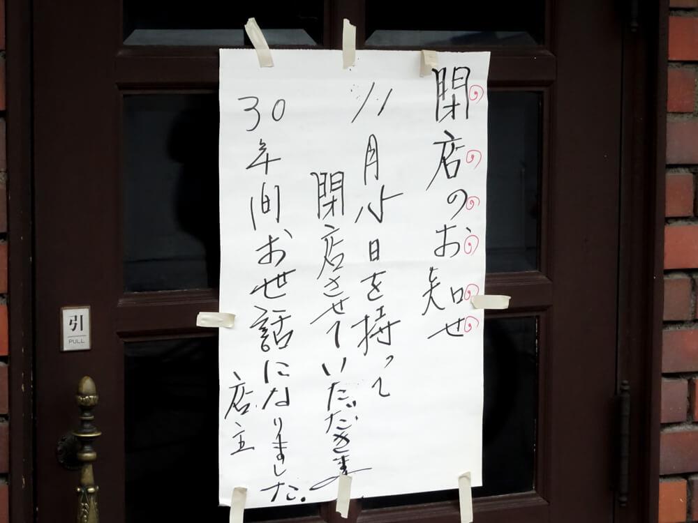 小松ガリバア